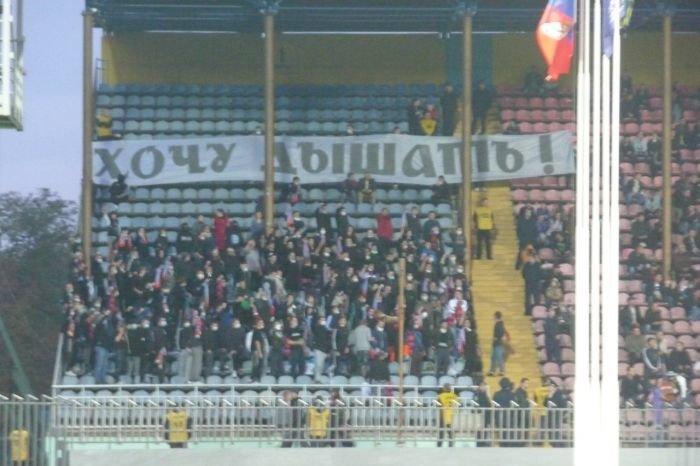 В Мариуполе фанаты устроили экологическую акцию во время футбольного матча (ФОТОРЕПОРТАЖ), фото-4