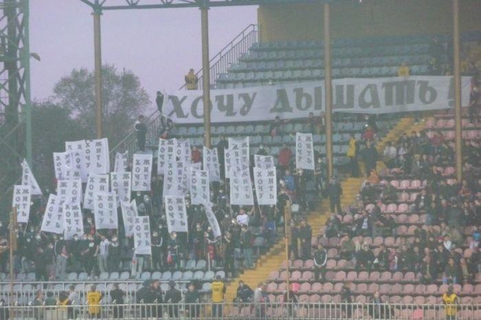В Мариуполе фанаты устроили экологическую акцию во время футбольного матча (ФОТОРЕПОРТАЖ), фото-5