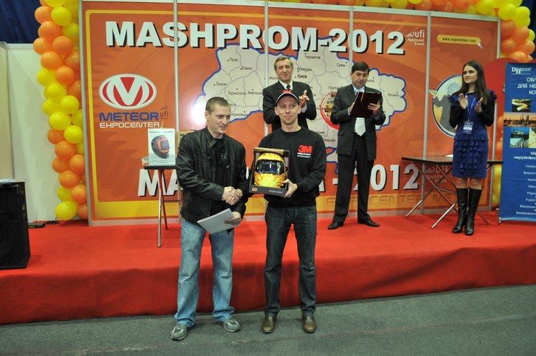В Днепропетровске с успехом прошла выставка  «Машпром-2012» (ФОТО), фото-4