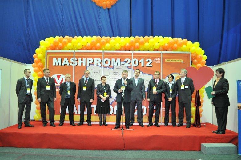 В Днепропетровске с успехом прошла выставка  «Машпром-2012» (ФОТО), фото-6