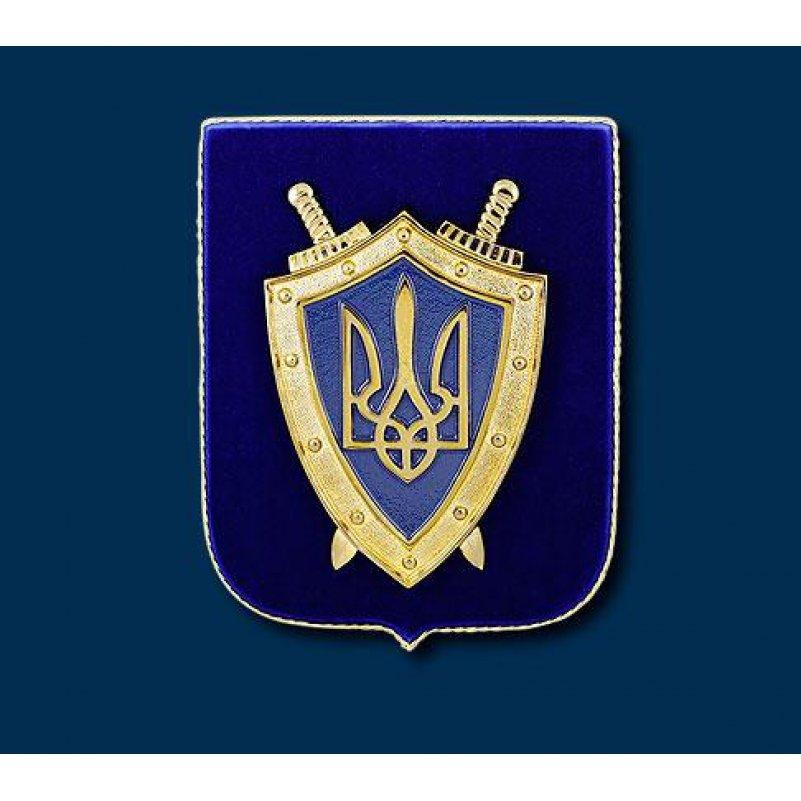 emblema-prokuratury-ukrainy(tkan)-2863-B