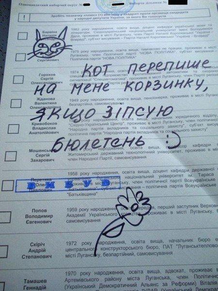 vybory2012_08-450x600