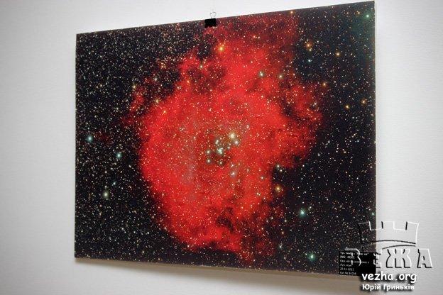 астро23