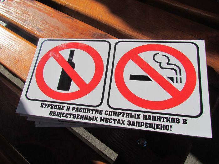 В Центре и на Левобережье Мариуполя запретили пить и курить (ФОТО), фото-2