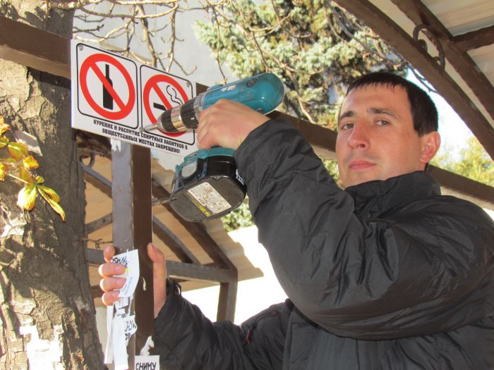 В Центре и на Левобережье Мариуполя запретили пить и курить (ФОТО), фото-1