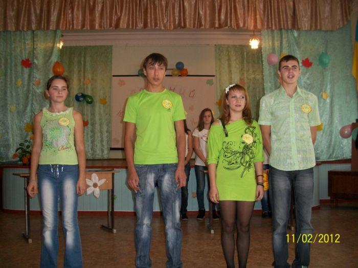 Мариупольские школьники на каникулах устроили осенний праздник (ФОТО), фото-1