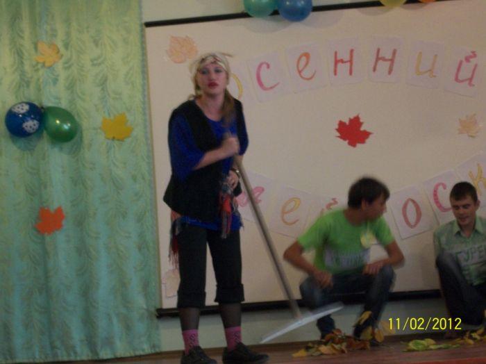 Мариупольские школьники на каникулах устроили осенний праздник (ФОТО), фото-2