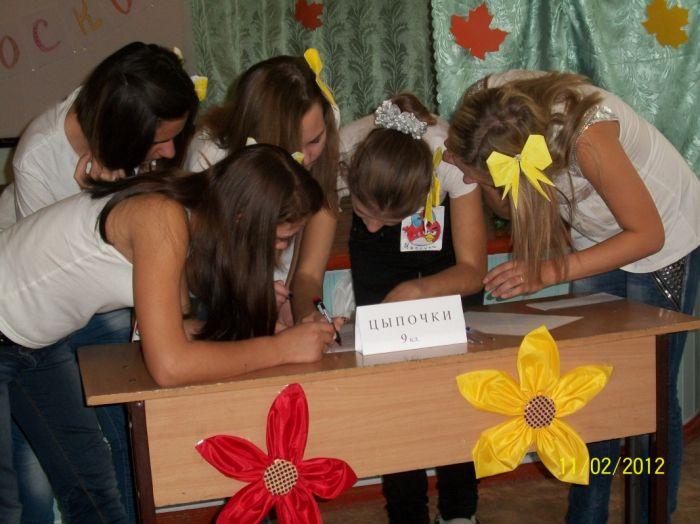 Мариупольские школьники на каникулах устроили осенний праздник (ФОТО), фото-4