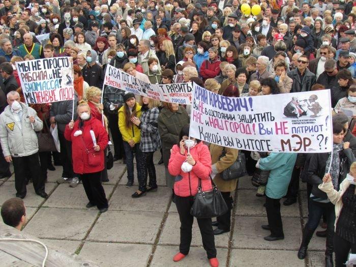 В  Мариуполе экологический митинг собрал тысячи человек (Дополнено+ФОТОРЕПОРТАЖ + ВИДЕО), фото-35