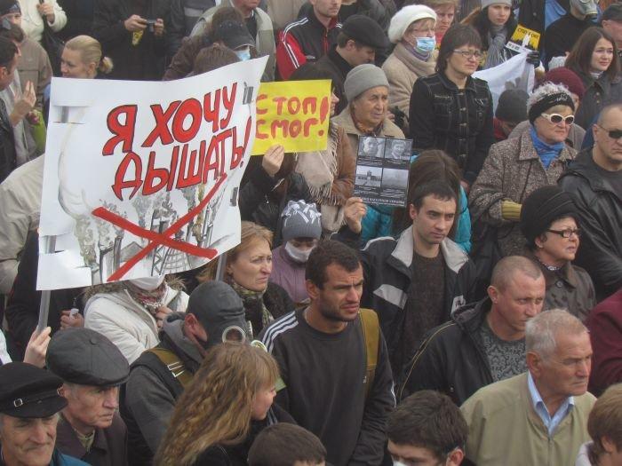 В  Мариуполе экологический митинг собрал тысячи человек (Дополнено+ФОТОРЕПОРТАЖ + ВИДЕО), фото-3