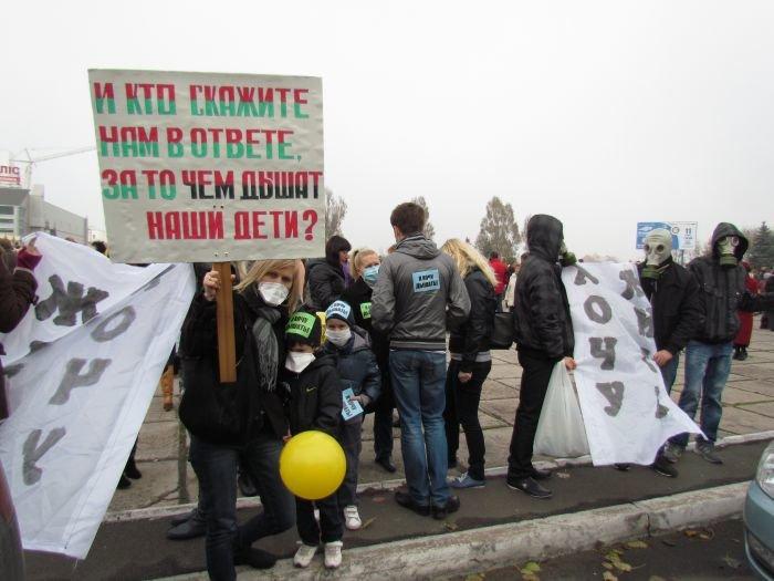 В  Мариуполе экологический митинг собрал тысячи человек (Дополнено+ФОТОРЕПОРТАЖ + ВИДЕО), фото-16