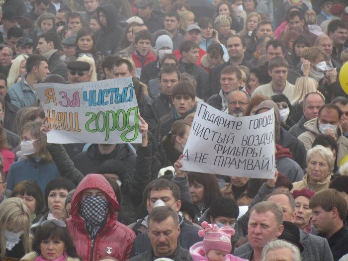 В  Мариуполе экологический митинг собрал тысячи человек (Дополнено+ФОТОРЕПОРТАЖ + ВИДЕО), фото-36