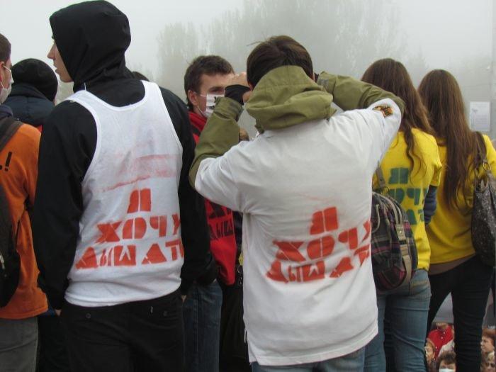 В  Мариуполе экологический митинг собрал тысячи человек (Дополнено+ФОТОРЕПОРТАЖ + ВИДЕО), фото-41