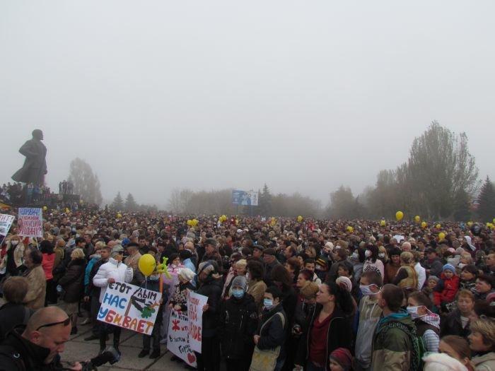 В  Мариуполе экологический митинг собрал тысячи человек (Дополнено+ФОТОРЕПОРТАЖ + ВИДЕО), фото-1