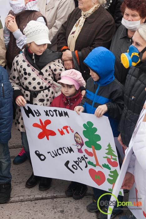 В  Мариуполе экологический митинг собрал тысячи человек (Дополнено+ФОТОРЕПОРТАЖ + ВИДЕО), фото-48