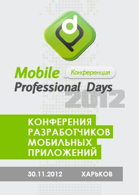 Mobile_Professional