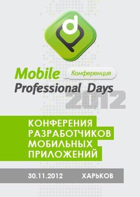 Mobile_Professional