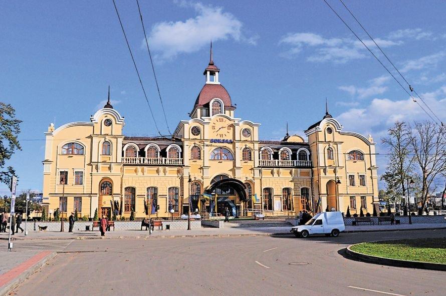 луцький вокзал