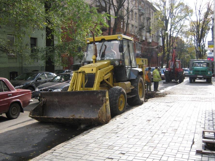 В центре Харькова пробки, по улице Чернышевской не проехать (фото), фото-1