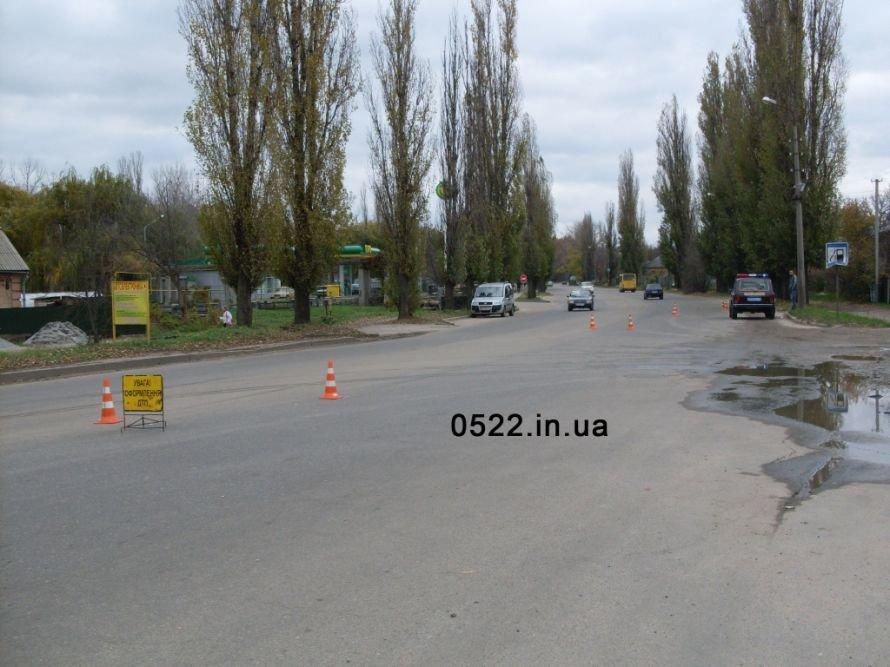В Кировограде автомобиль сбил 59-летнего мужчину (Фото), фото-1
