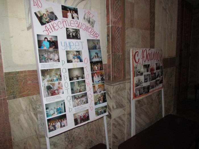 В Мариуполе больница скорой медицинской помощи отметила 40-летие (ФОТО), фото-13