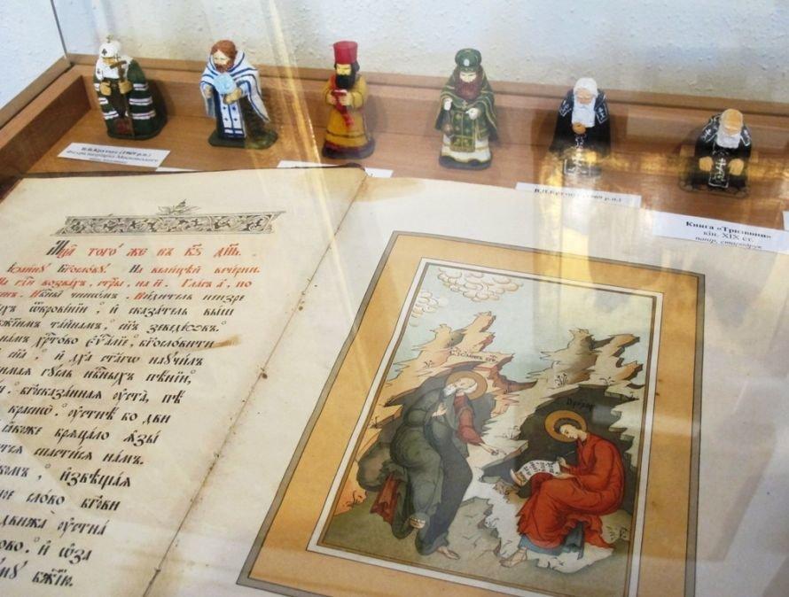 Художественный музей ко Дню украинской письменности и языка представил новую экспозицию (ФОТО), фото-1