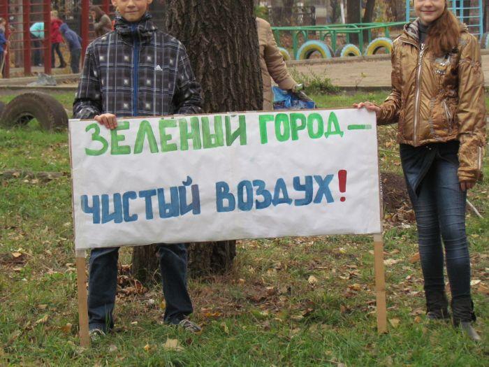 В Мариуполе  в некогда опасном месте Ильичевского района заложили новый сквер (Фоторепортаж), фото-8