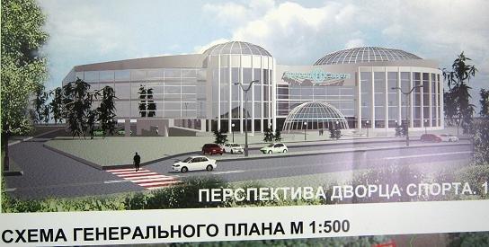 дворец спорта одесса 2