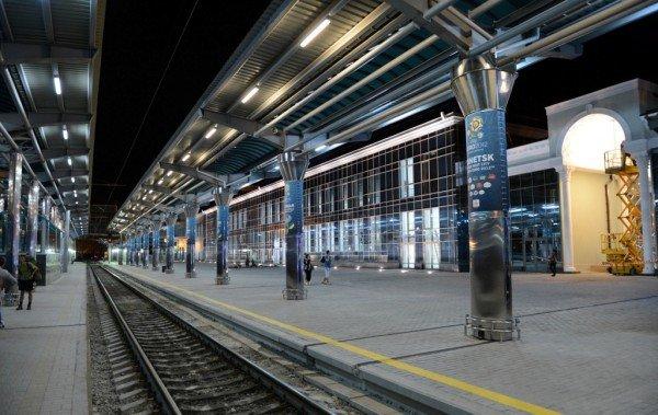 Жд вокзал-3 донецк