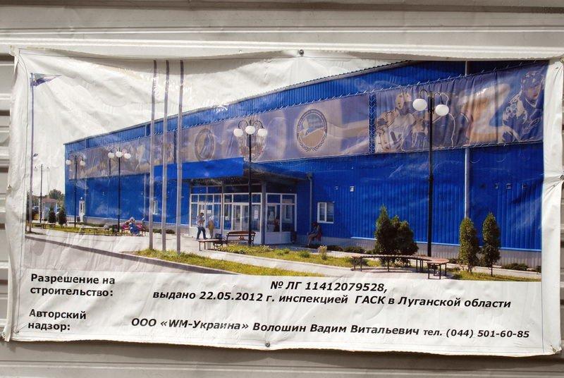 Аэропорты, гигантские мосты и Диснейленд: самые масштабные строительства и реконструкции Украины 2012 года (ФОТО), фото-8