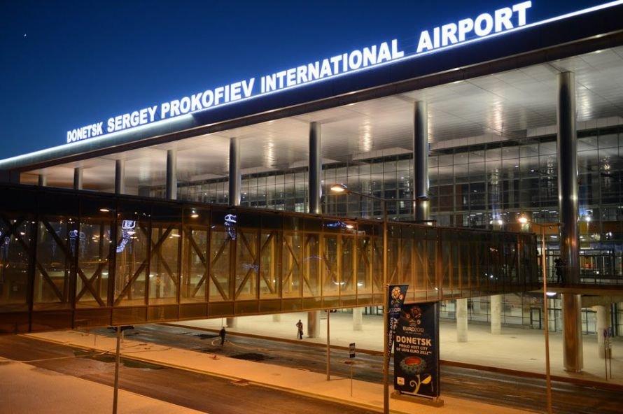Аэропорт-2 донецк