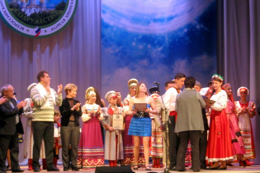 Кировоградская «Ория» показала класс на фестивале национальных культур (ФОТО), фото-1