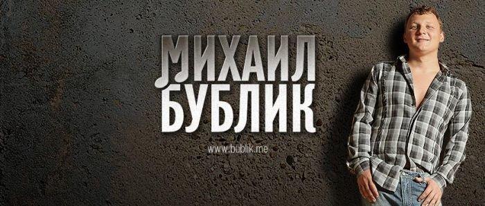 Мариуполец Михаил Бублик свой первый Art-обстрел cоветует слушать в одиночестве (ФОТО), фото-3