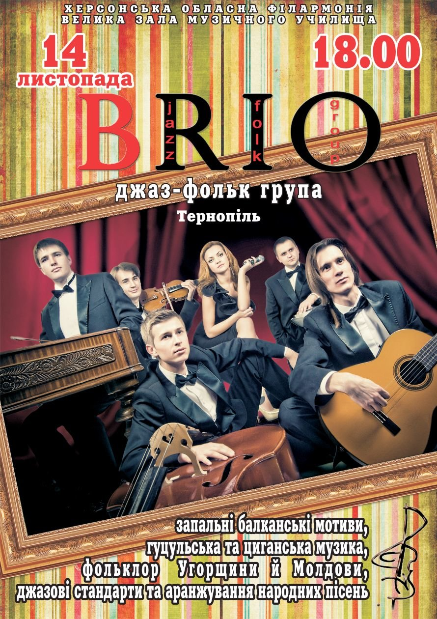 A4_brio