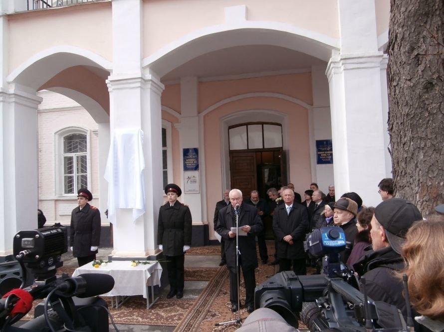 Память о Людмиле Гурченко увековечили в виде таблички на одной из харьковских школ (фото, видео), фото-1
