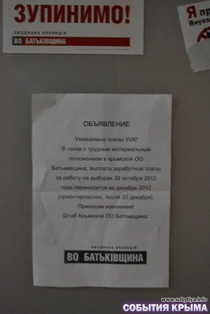 batk02