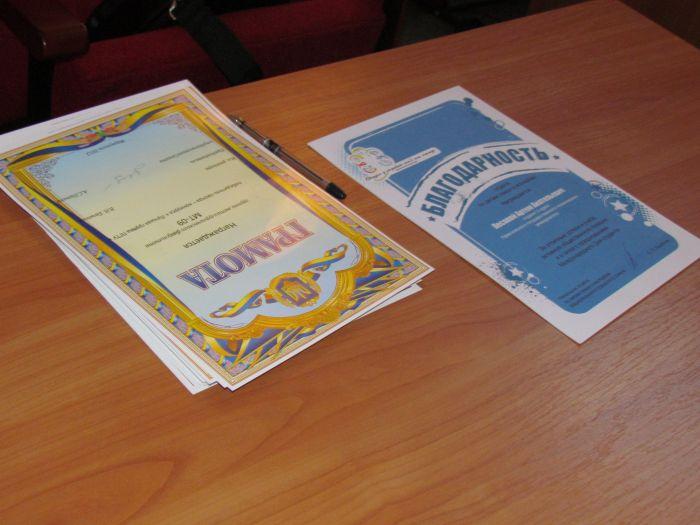 В Мариуполе для лучших студентов ПГТУ организовали торжественный прием (ФОТО), фото-8