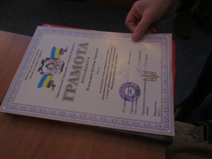 В Мариуполе для лучших студентов ПГТУ организовали торжественный прием (ФОТО), фото-1