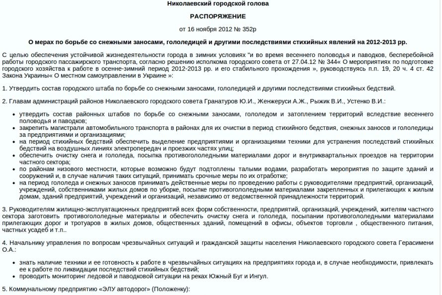 2012-11-20-143225_1600x900_scrot