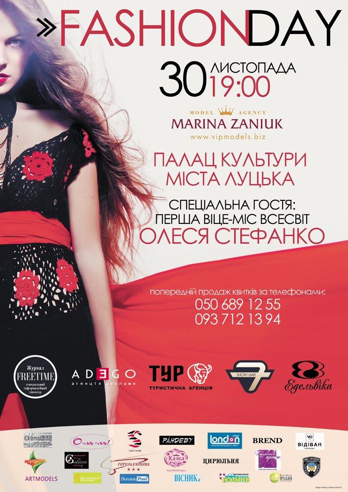 fashion_day_web