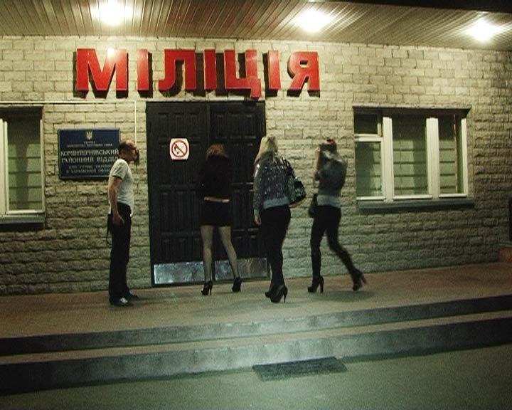 Проститутки1