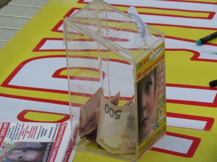 В Мариуполе на лечение восьмимесячного Ярослава, с постоянно увеличивающейся печенью, собрали тысячу евро (ФОТО), фото-3
