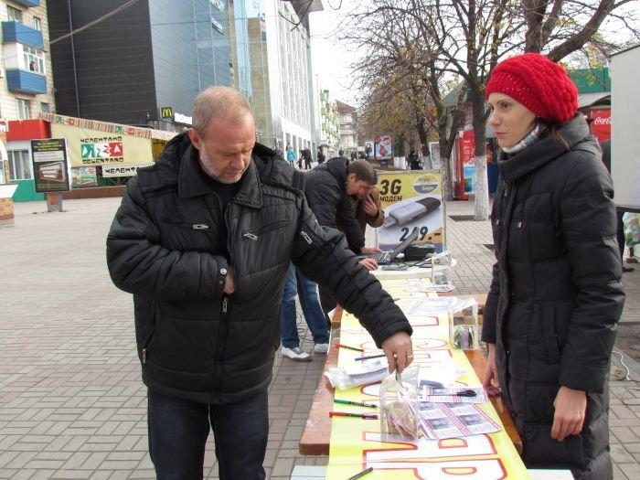 В Мариуполе на лечение восьмимесячного Ярослава, с постоянно увеличивающейся печенью, собрали тысячу евро (ФОТО), фото-5
