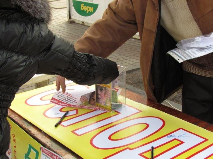 В Мариуполе на лечение восьмимесячного Ярослава, с постоянно увеличивающейся печенью, собрали тысячу евро (ФОТО), фото-6