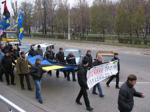 Свобода Днепродзержинск хода