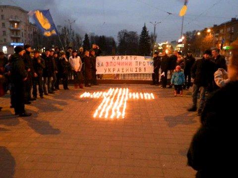 Свобода Днепродзержинск свечи крест
