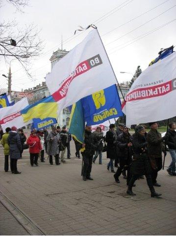 Свобода Днепродзержинск хода голодомор