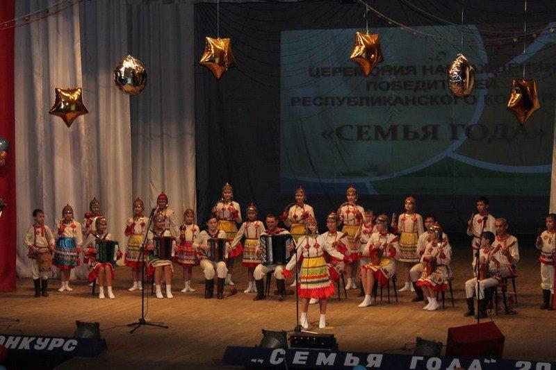 В Чувашии выбрали «Семью года» (ФОТО), фото-1
