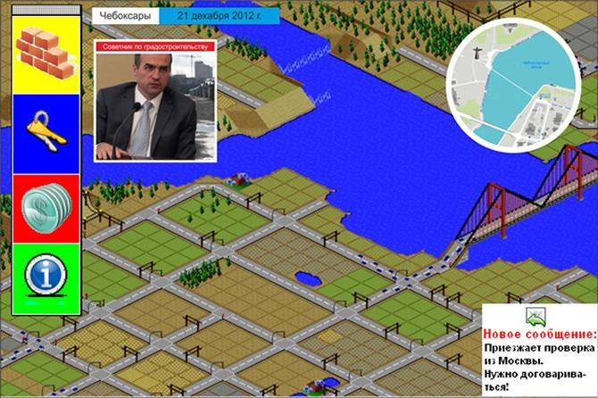 Помоги мэру. Чебоксары можно застраивать виртуально, фото-1