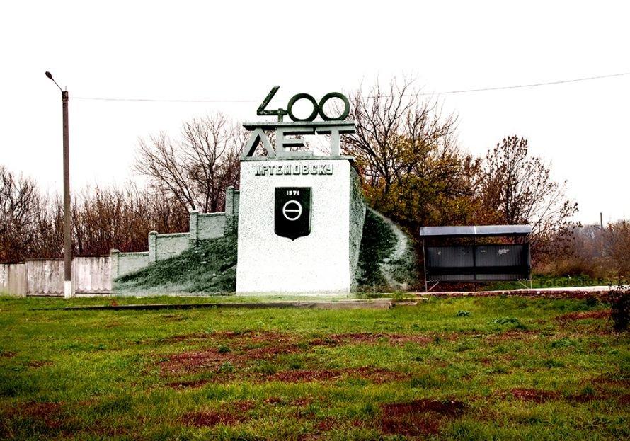 «Прошлый век сегодня. Бахмут-Артемовск» (ФОТО), фото-2